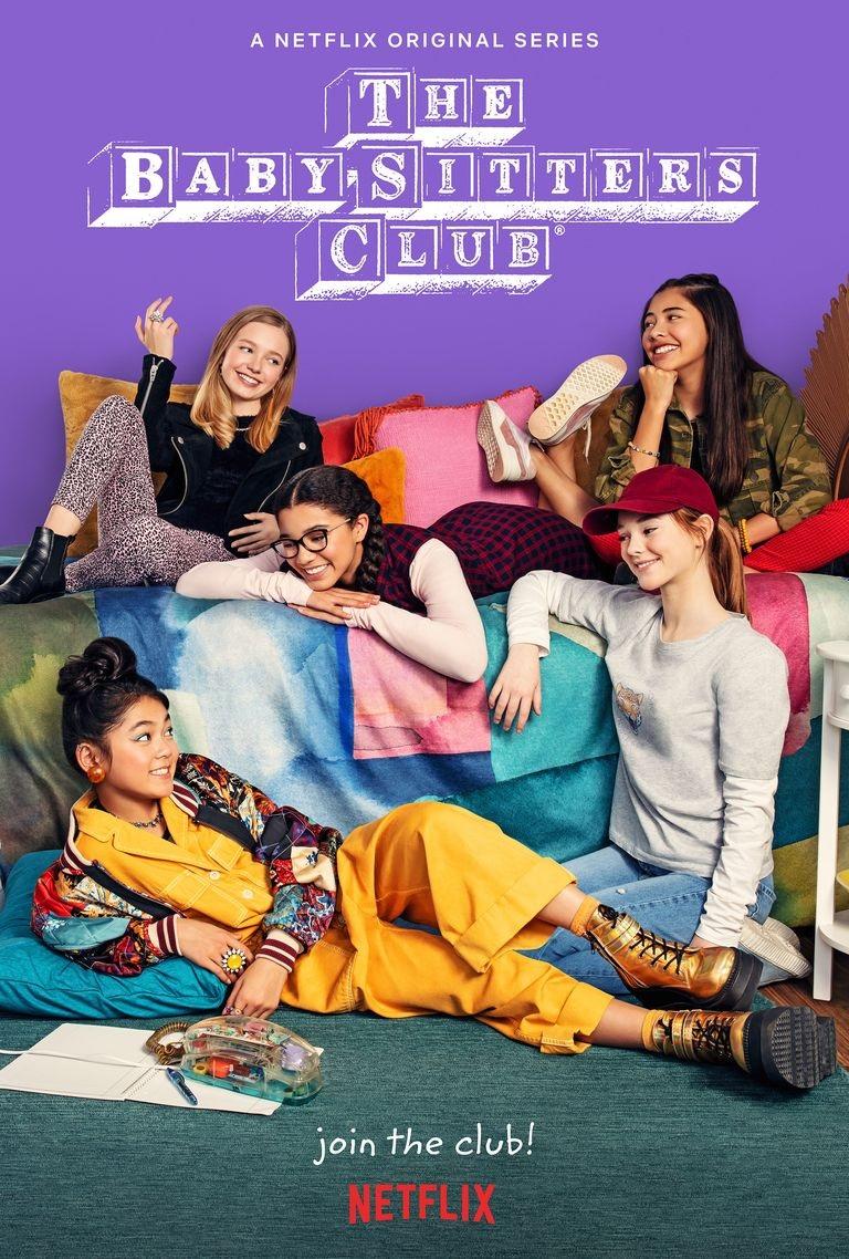 babysitters-club-poster.jpg