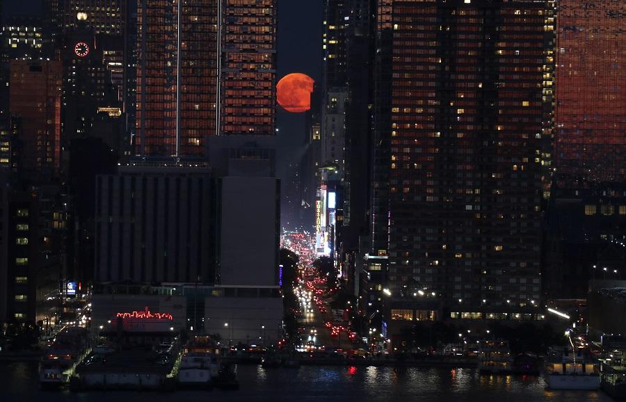 strawberry-full-moon.jpg