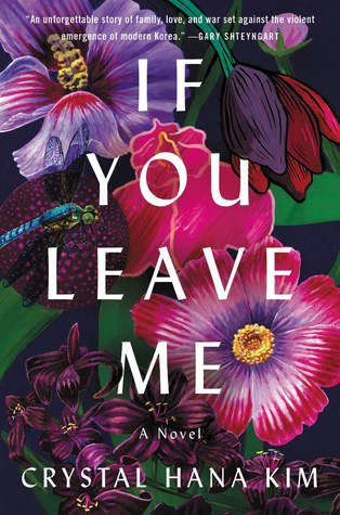 picture-of-if-you-leave-me-book-photo