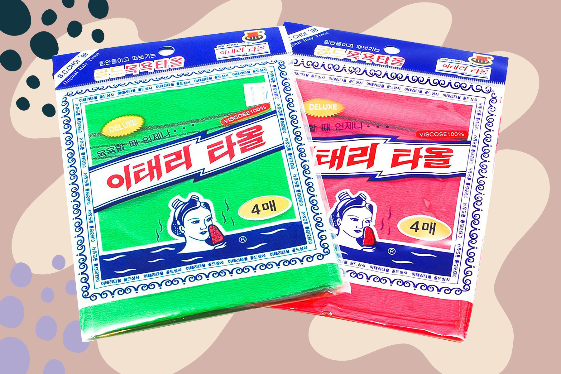 korean exfoliating washcloth tiktok
