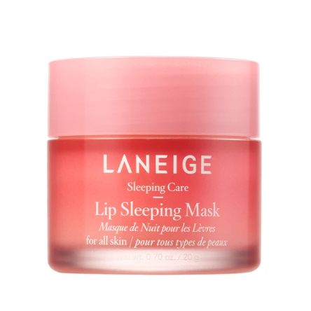 best overnight lip masks