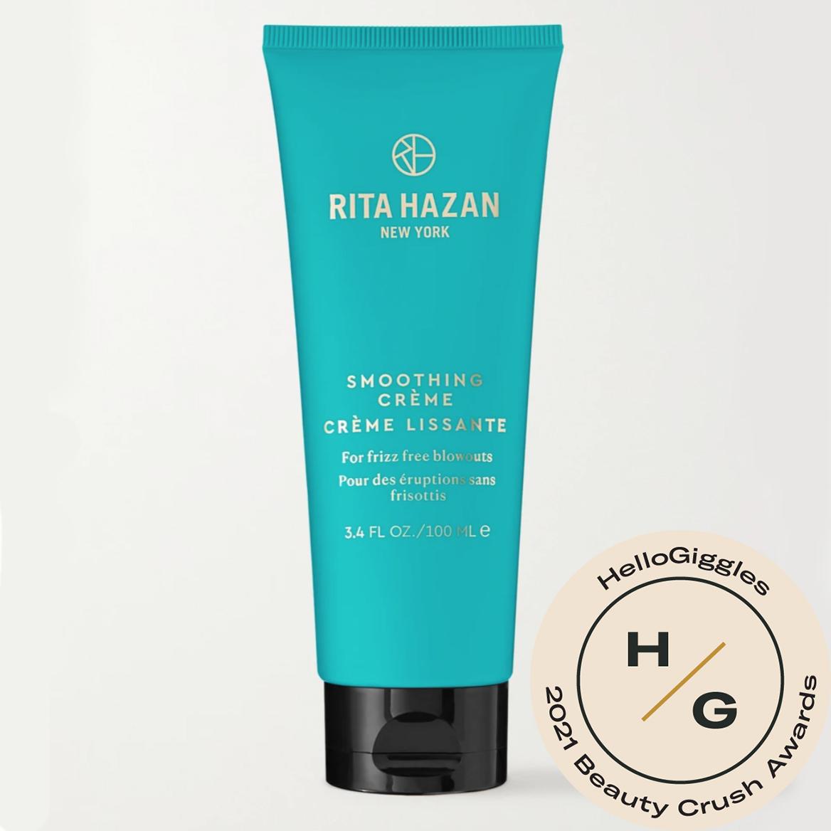 anti frizz essentials smoothing cream