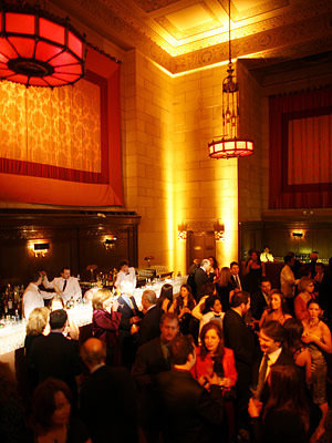 Atmosphere, National Board of Review Awards gala, New York City