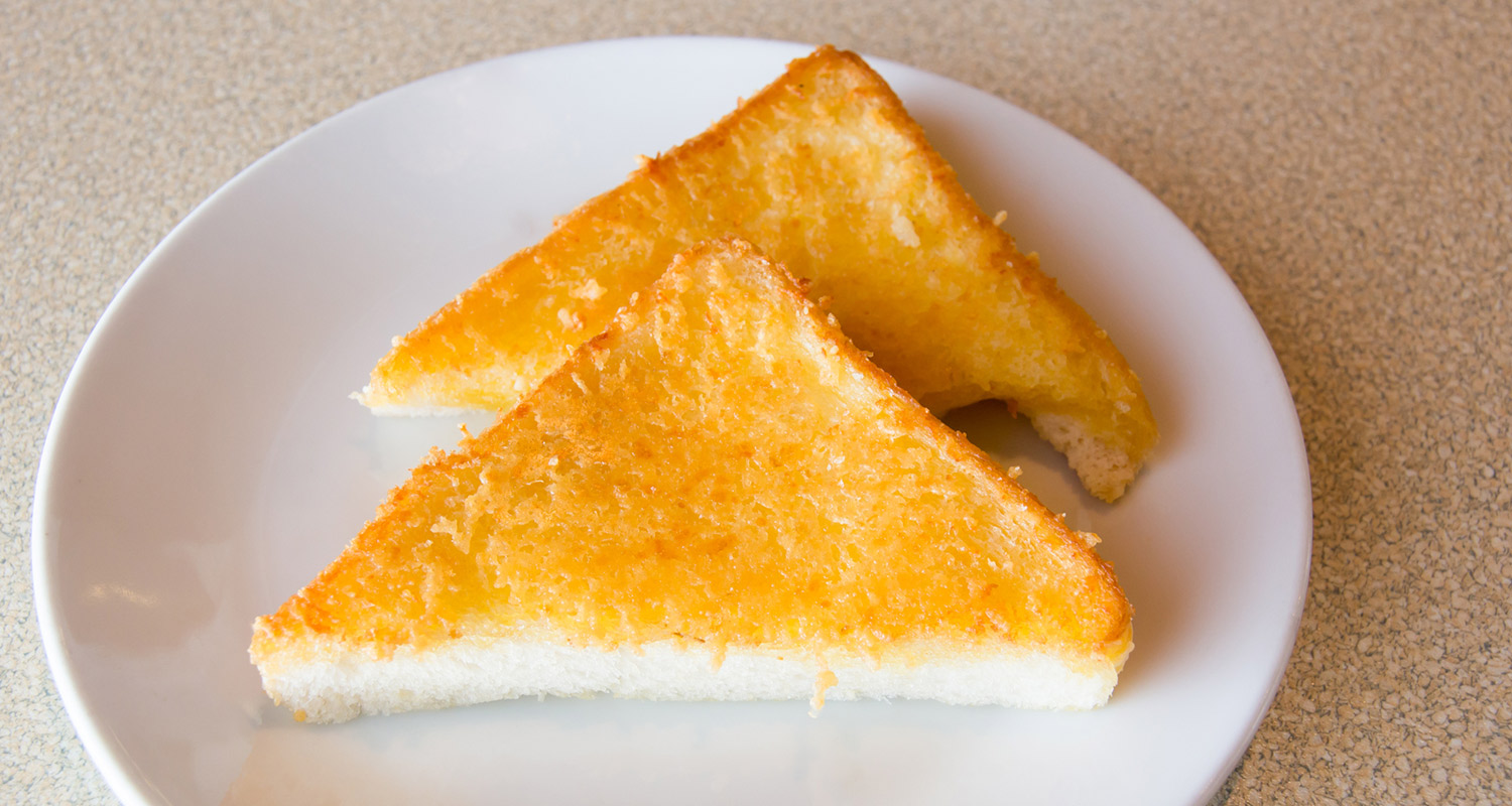 EC:  assets%2Fmessage-editor%2F1471015683789-perfect-toast-inline-getty