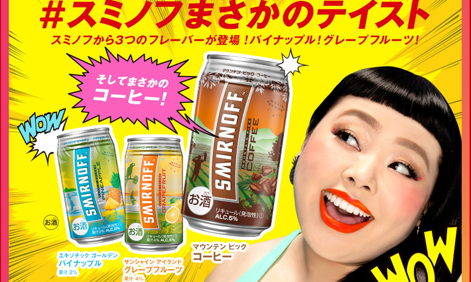 EC: Alcoholic Smirnoff Coffee Soda Is Now a Thing in Japan