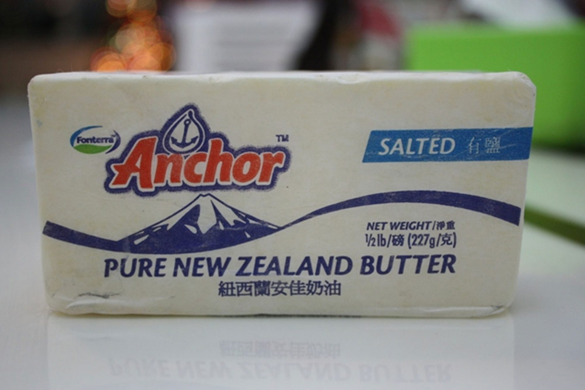 EC: Chocolate Butter Is Here, Hang on to Your Arteries