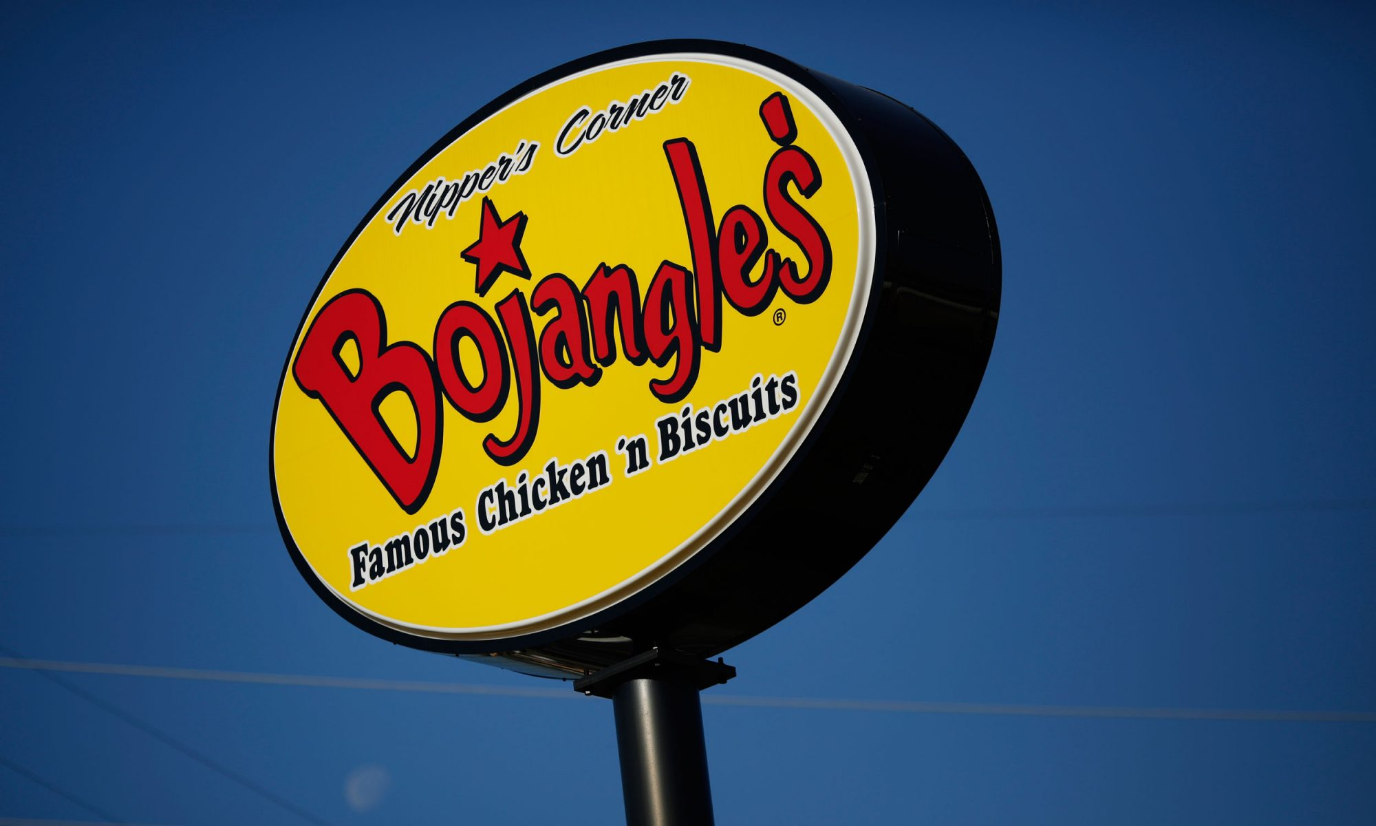 EC: Bo-Berry Biscuits from Bojangles' Are Heaven-Sent