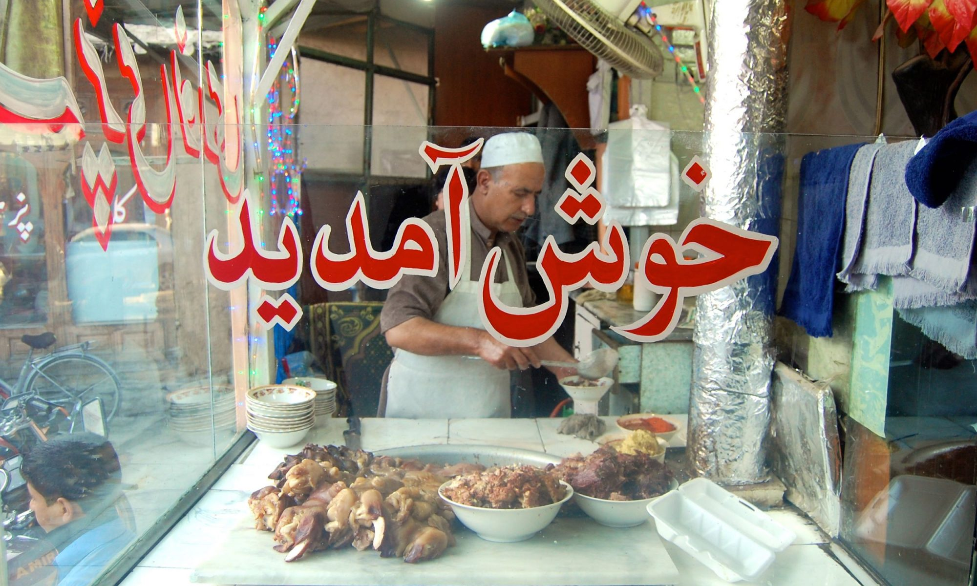 Goat Head Soup Is What's for Breakfast in Kabul