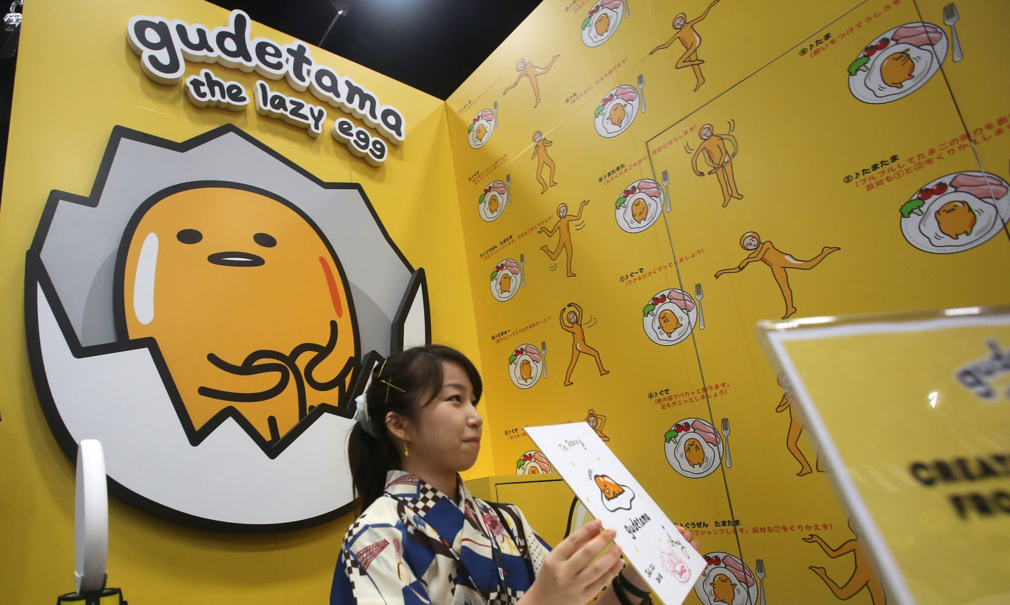 EC: Sanrio's Gudetama Is the Depressed Egg Inside All of Us