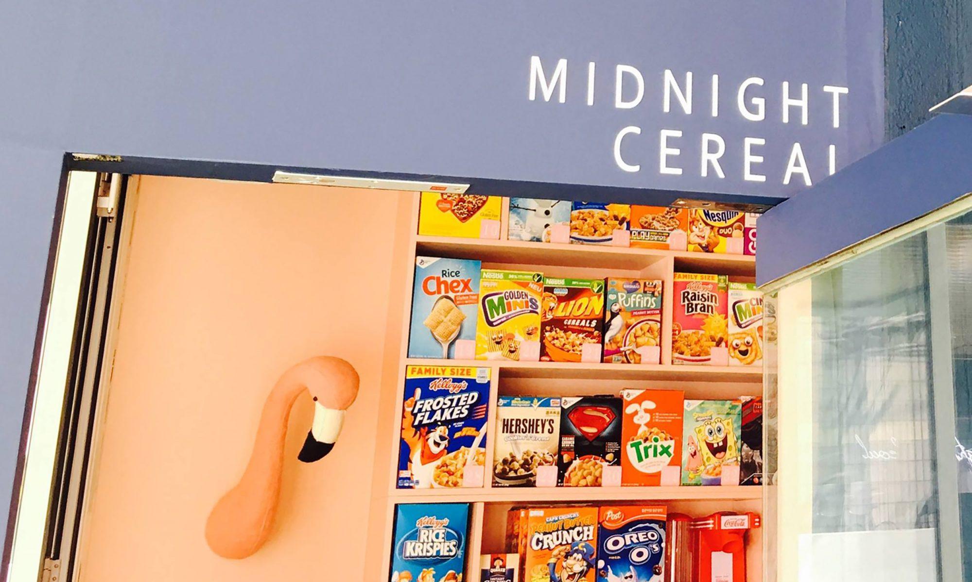 EC: Cereal Cafes Are South Korea's Newest Food Craze