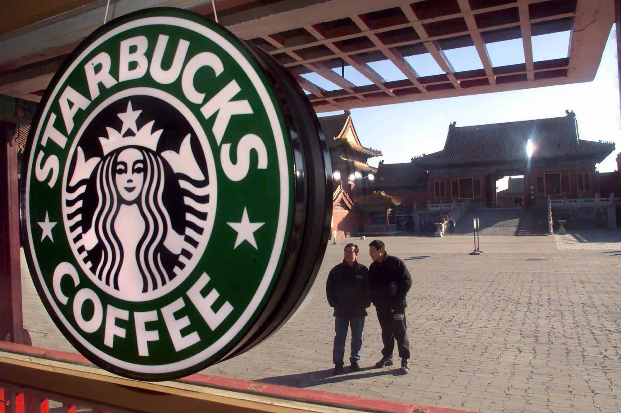 EC: 11 Starbucks Drinks from Around the World