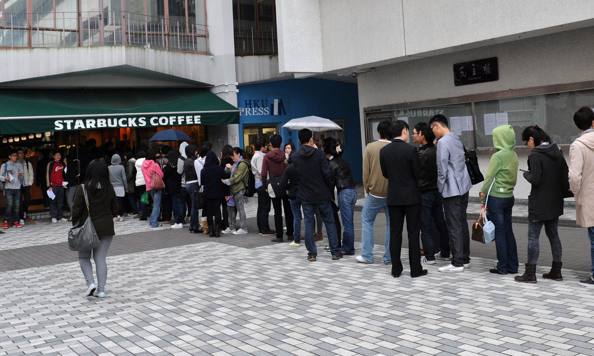 EC: Starbucks Employees Say Prepare to Wait in Line for Your Coffee