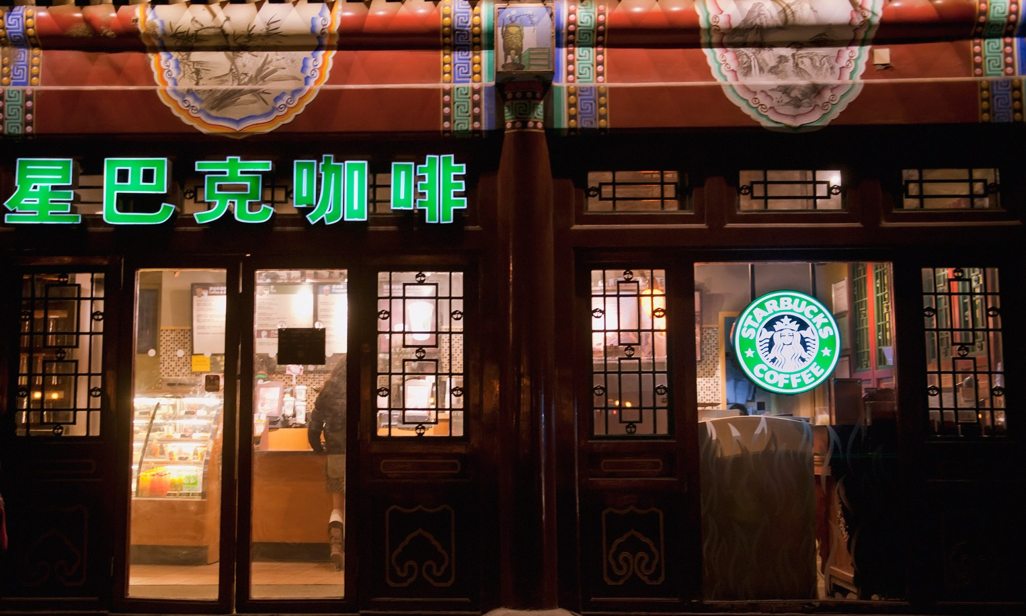 EC: Starbucks Could Become Bigger Than McDonald's in a Few Years