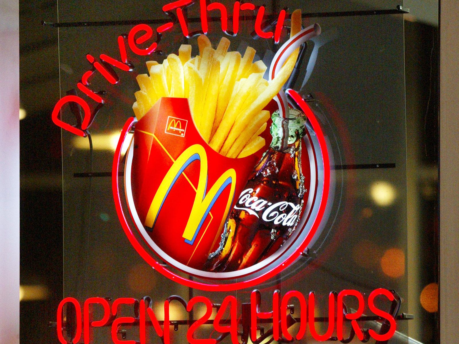 McDonald's Plans to Limit Late-Night Menu mcdonalds-late-night-menu-FT-BLOG0419