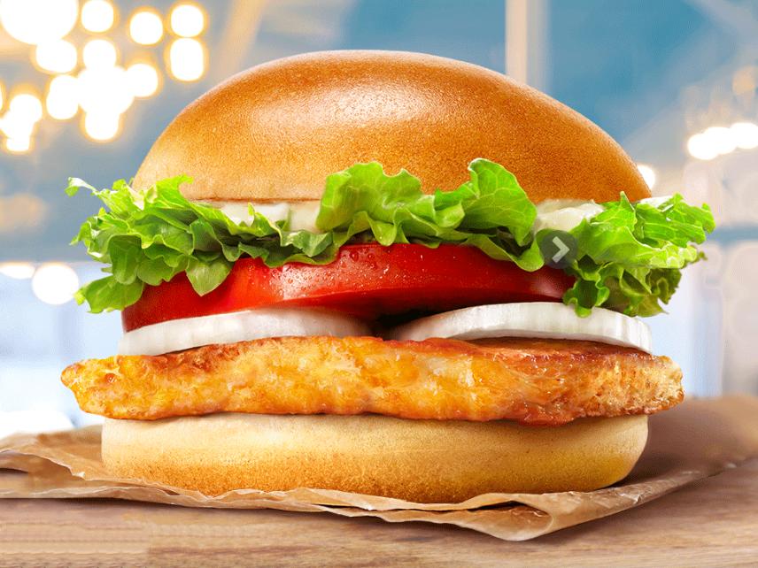 The BK Halloumi Burger