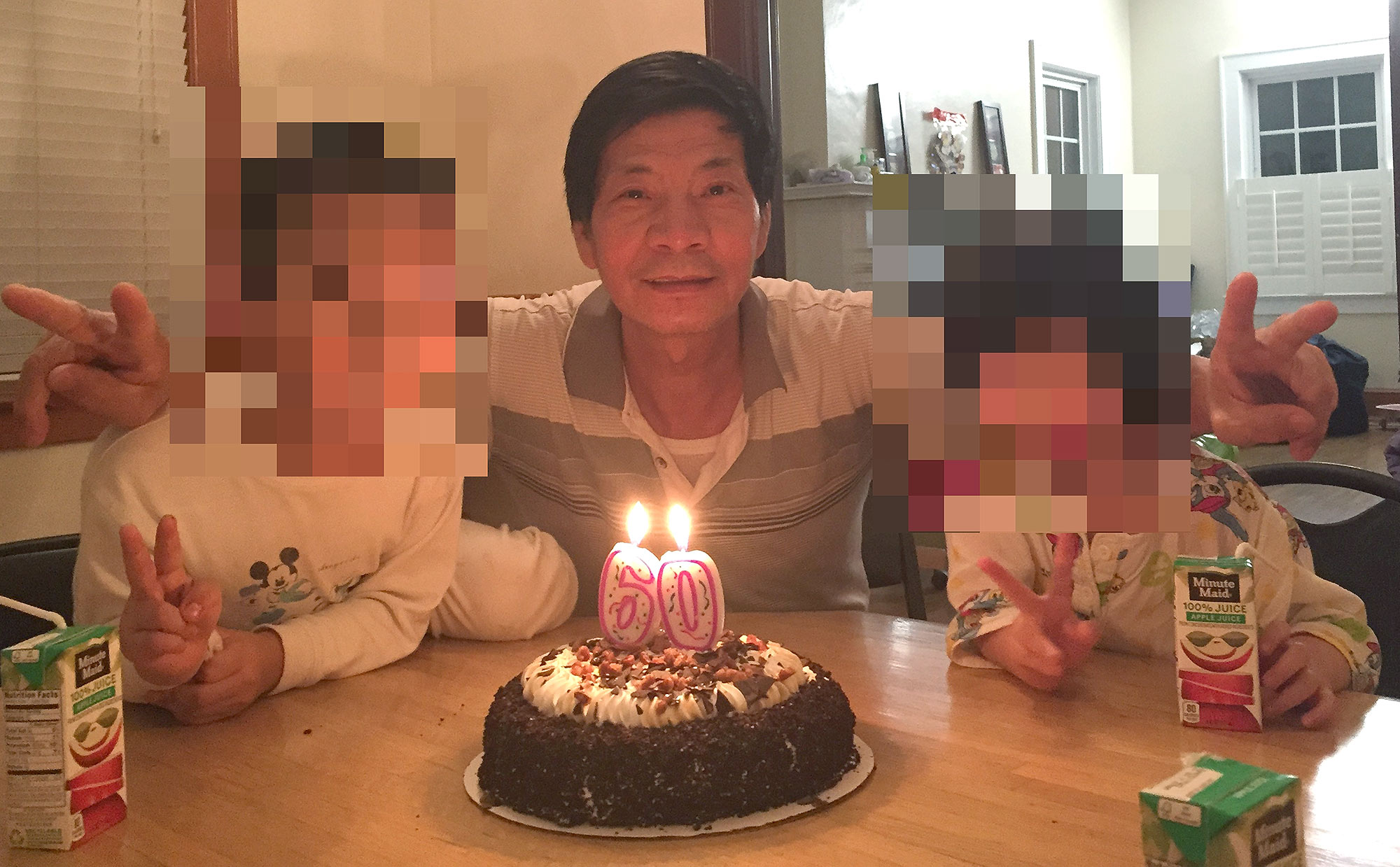 Jiansheng Chen Grandfather Killed by Security Guard in His Own Neighborhood While Playing Pokémon Go