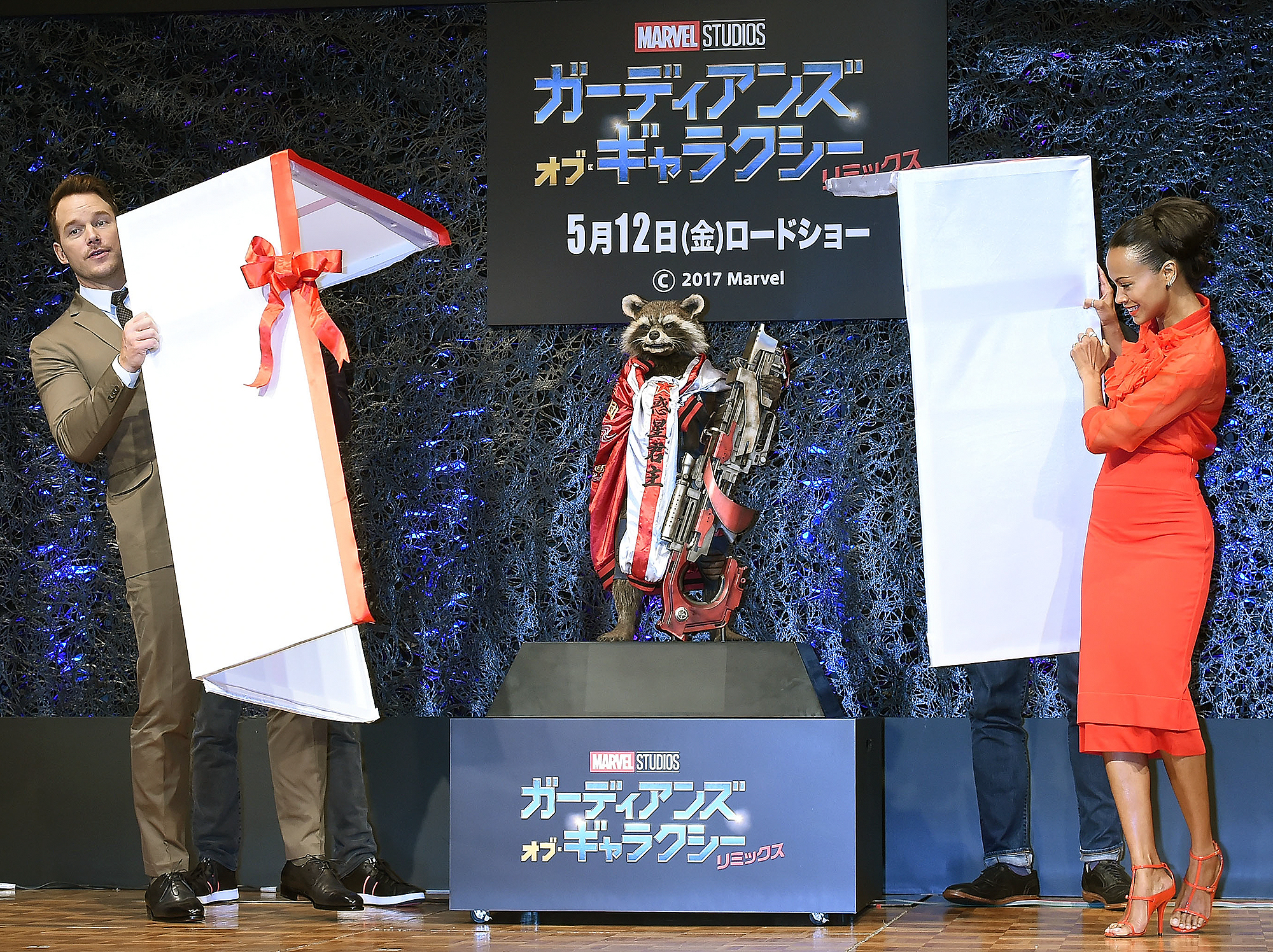'Guardians of the Galaxy Vol.2' Press Conference In Tokyo