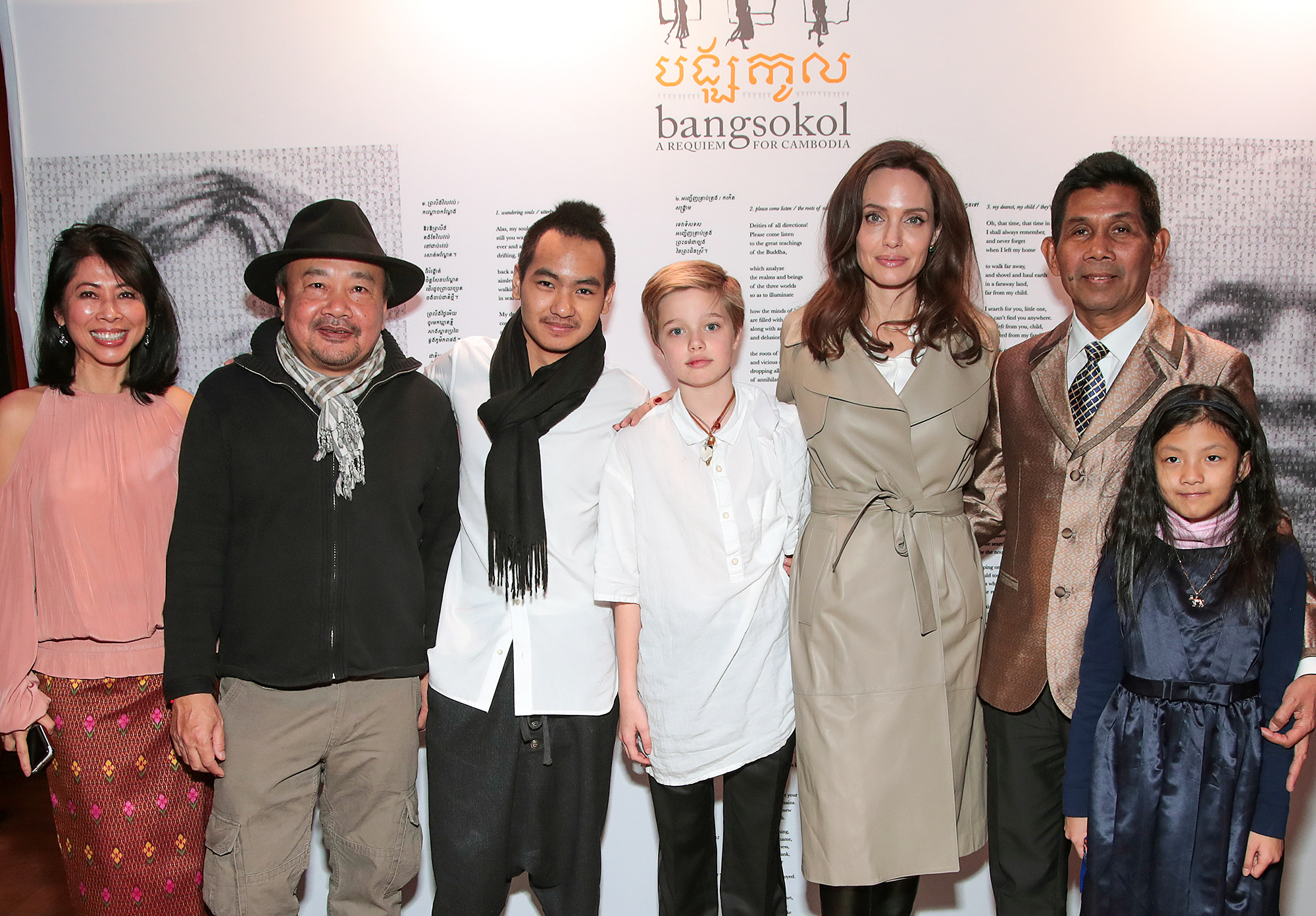 Angelina Jolie Attends Bangsokol: A Requiem for Cambodia at BAM (Brooklyn Academy of Music)