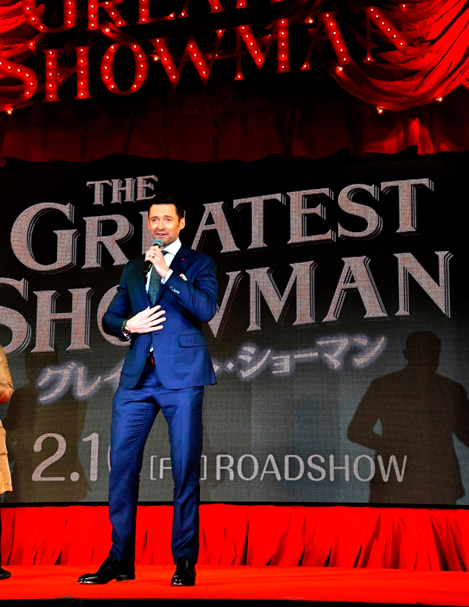 The Greatest Showman photocall in Japan