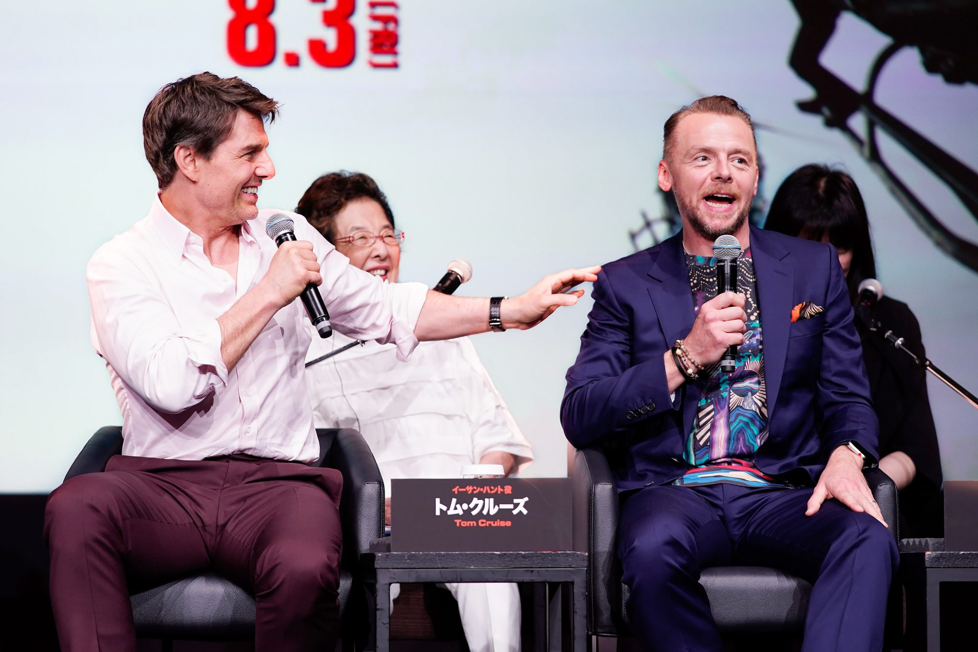 'Mission: Impossible - Fallout' Tokyo Press Conference and Photo Call