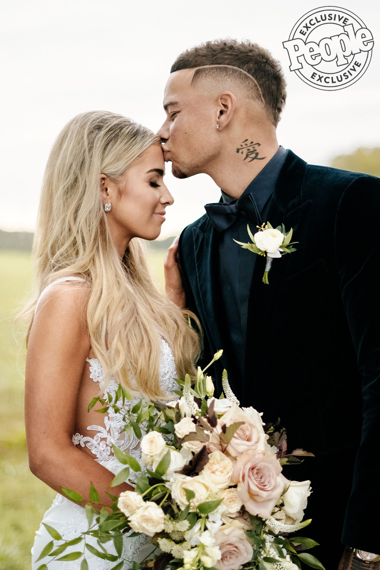 Kane Brown Marries Katelyn Jae: See the Photo | PEOPLE.com