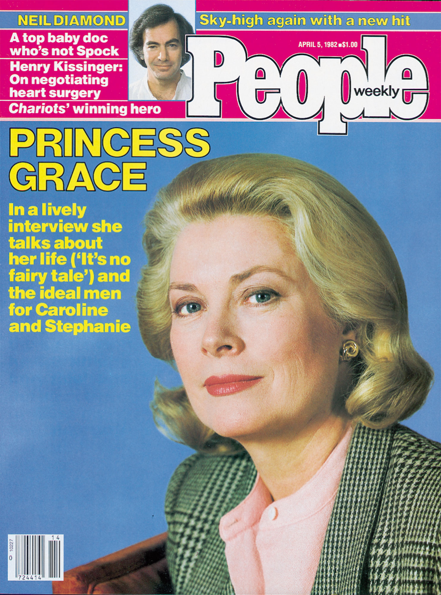 princess-grace