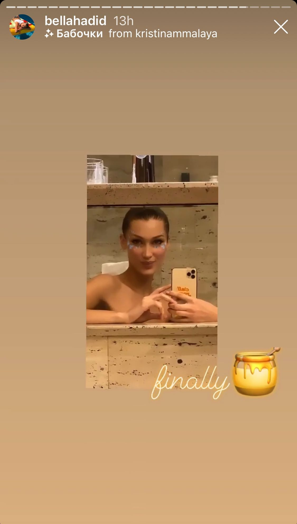Bella Hadid Bathtub