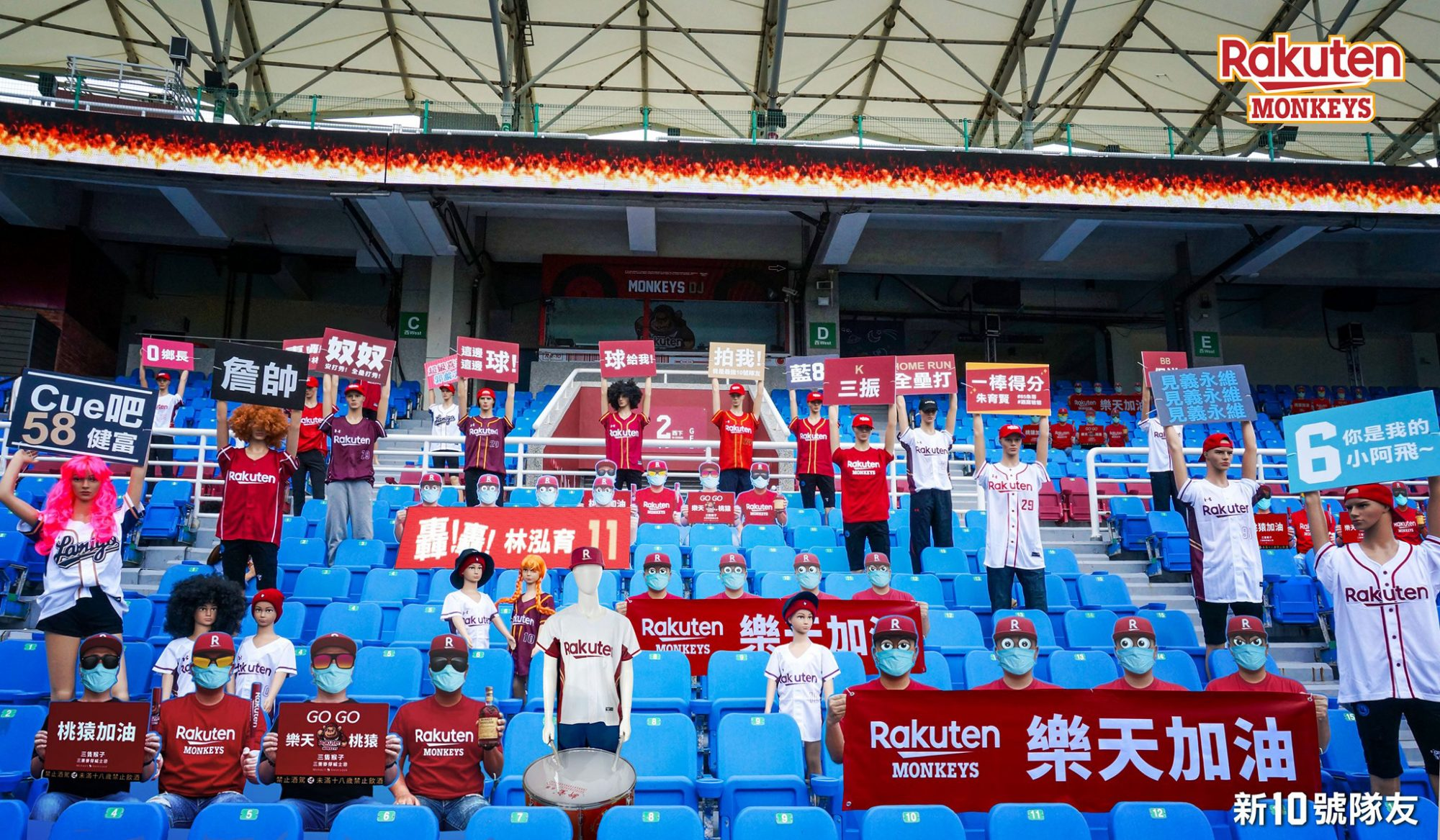 Chinese Baseball Team Putting Robots in the Stands Since Fans Can't Attend