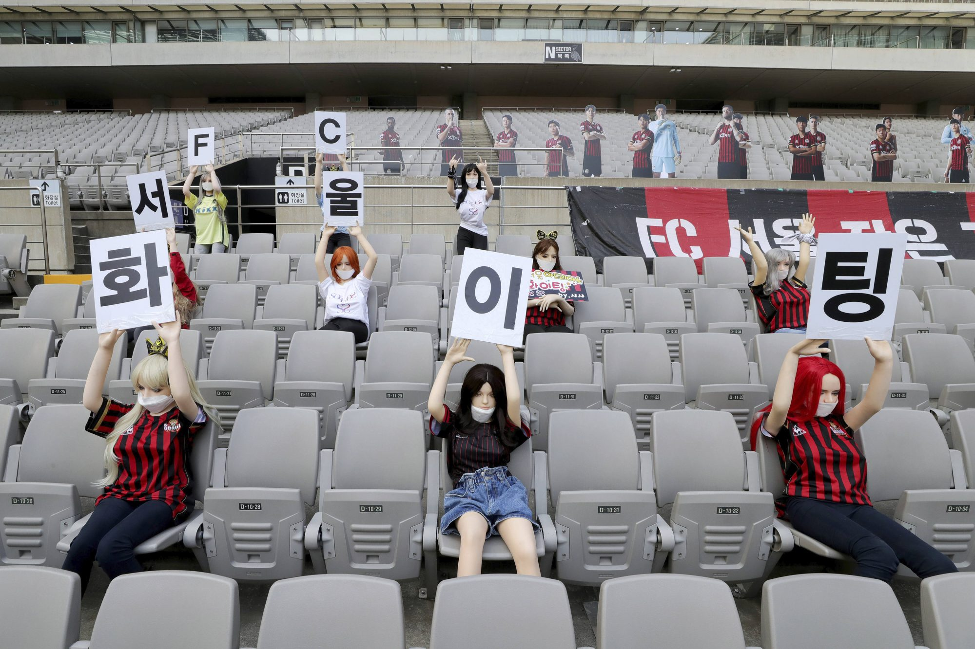 sex dolls in empty stands