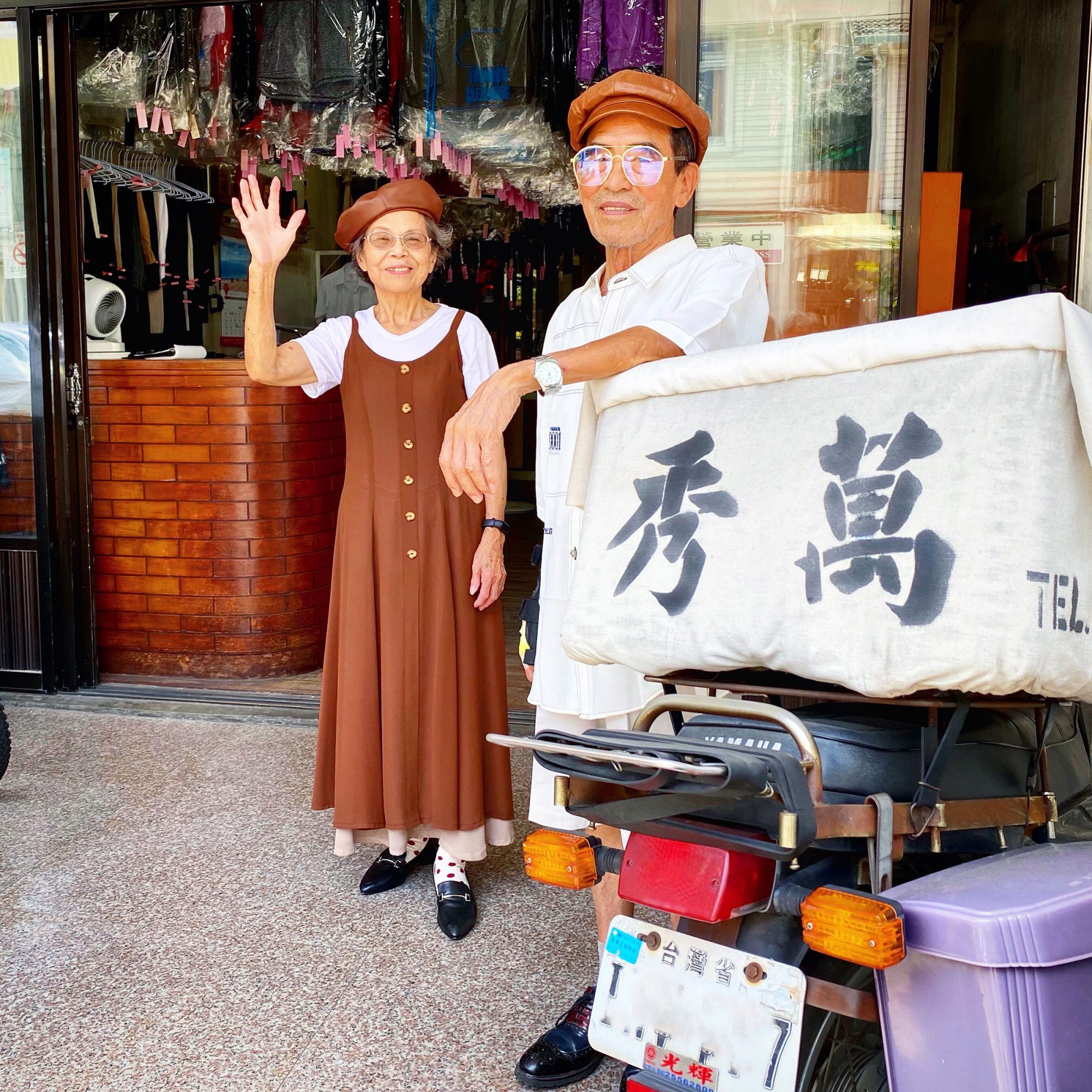 Taiwan elderly couple become IG celebrities by modeling leftover clothes in laundry, Taichung - 14 Jun 2020