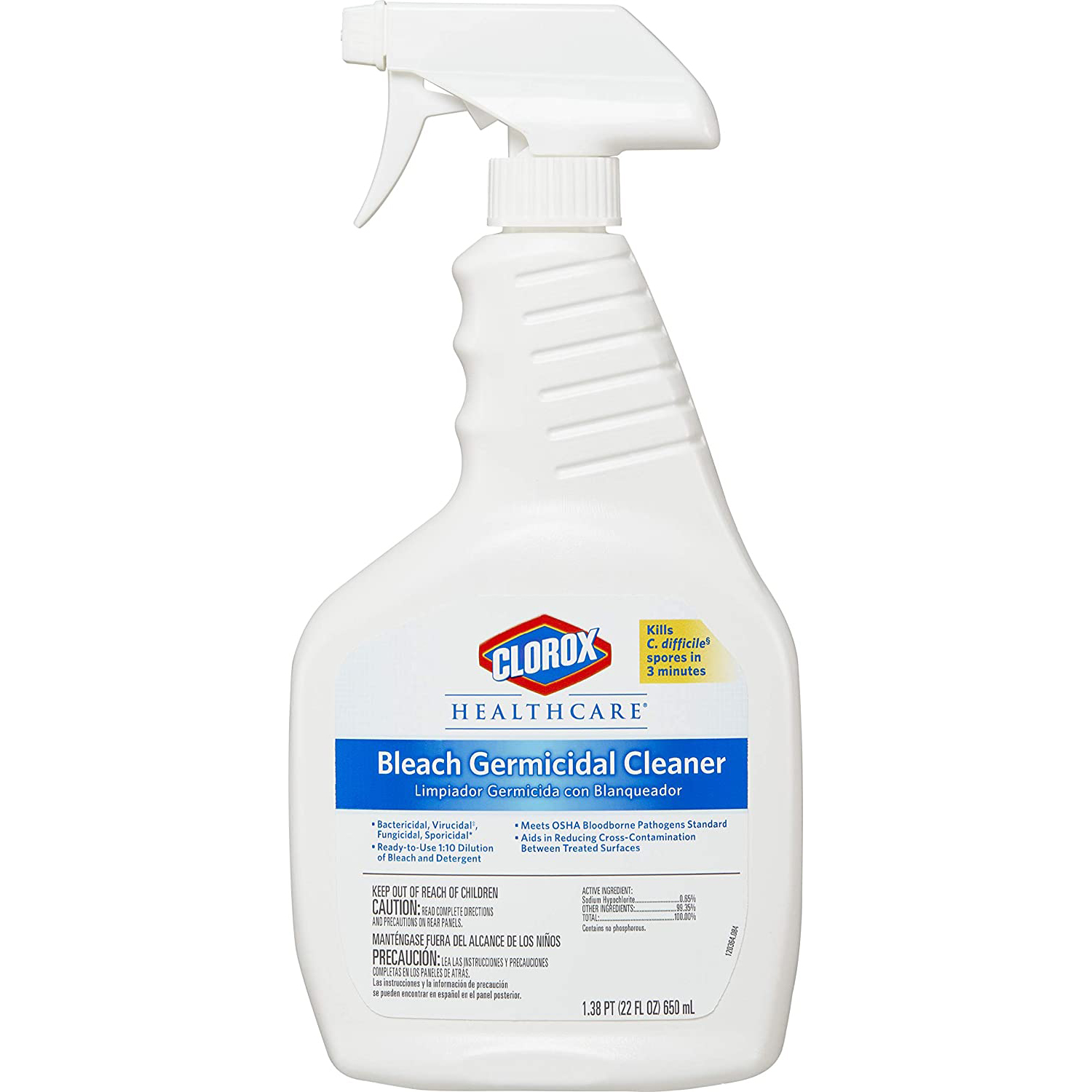 Amazon cleaning supplies