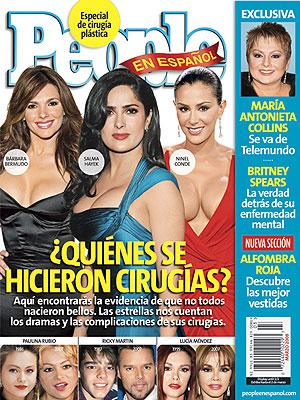 Magazine Cover Marzo 2008, portada