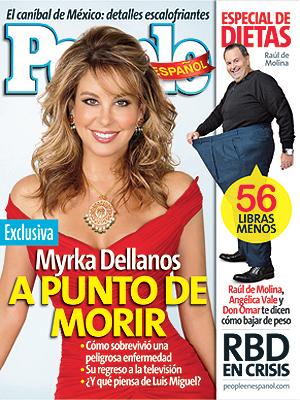 February 2008 cover: Myrka Dellanos