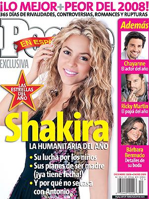 PEOPLE EN ESPAÑOL Diciembre/Enero 2008, portada