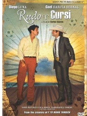 Rudo y Cursi DVD