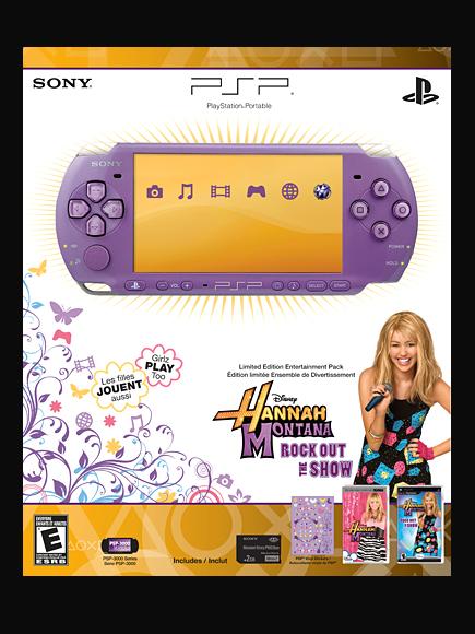 guia de regalos, Hannah Montana, Miley Cyrus