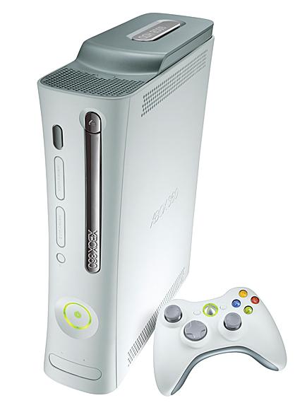 Xbox 360, guía de regalos de navidad