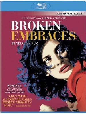 Penélope Cruz, Los abrazos rotos