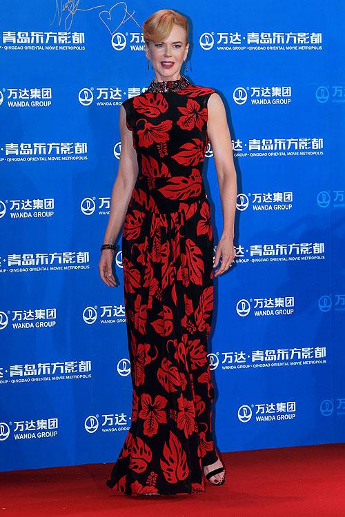 Nicole Kidman, El look del día