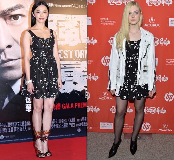 Yao Chen, Elle Fanning, Dos mujeres