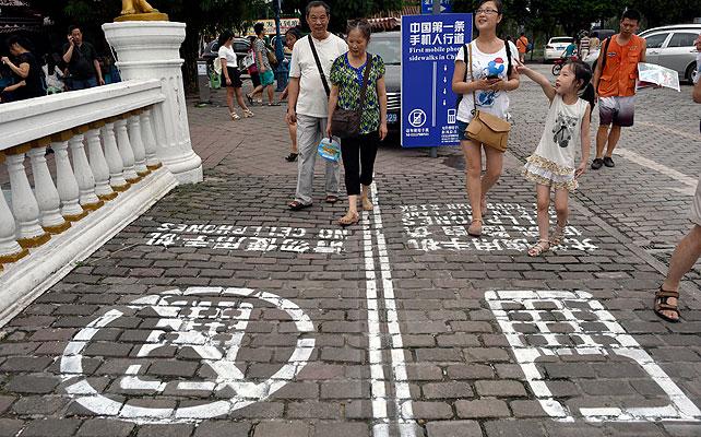 Chongqing, china, calle