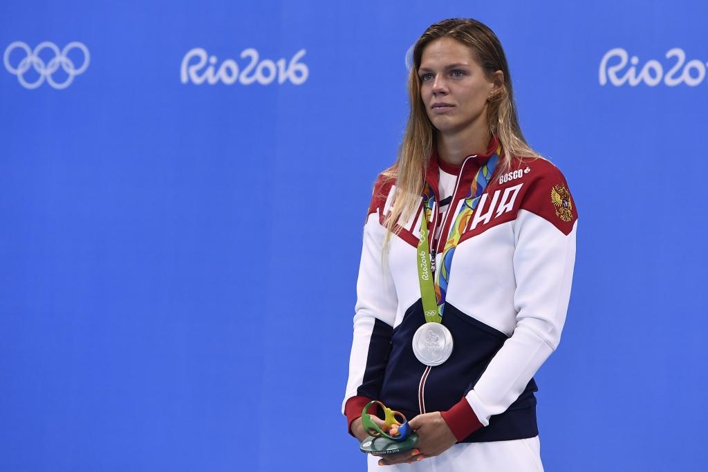 Yulia Efímova