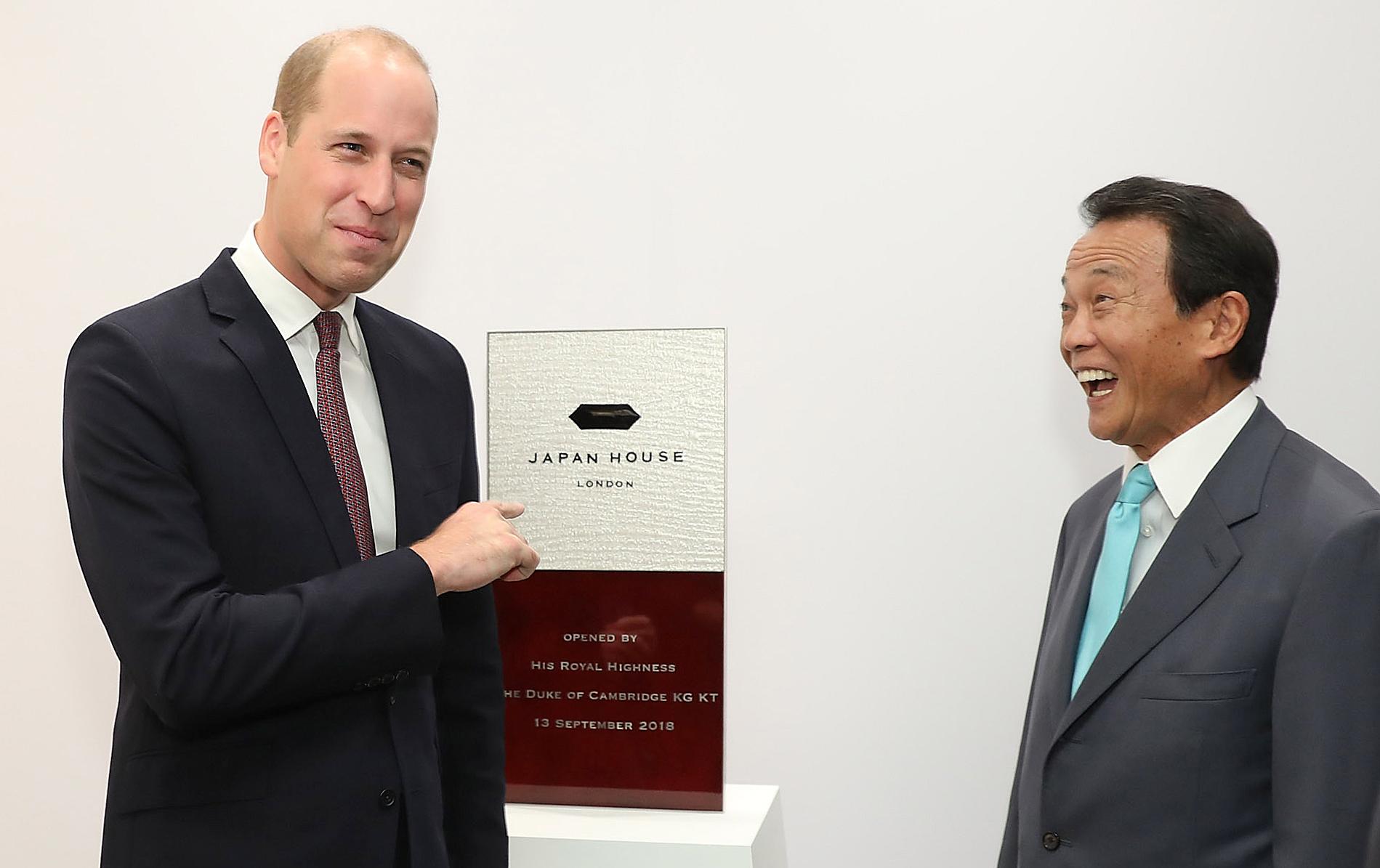 Príncipe William y el vice primer ministro de Japón Taro Aso