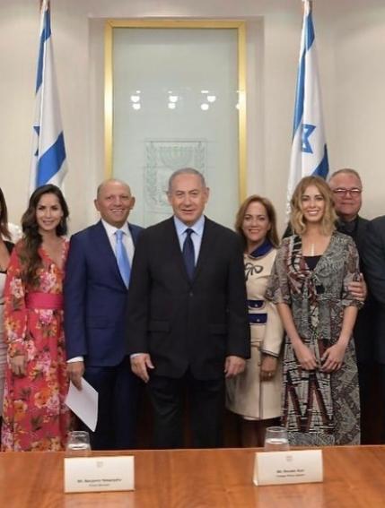 Carmen Villalobos, Carmen Aub, Armando Correa, Benjamín Netanyahu