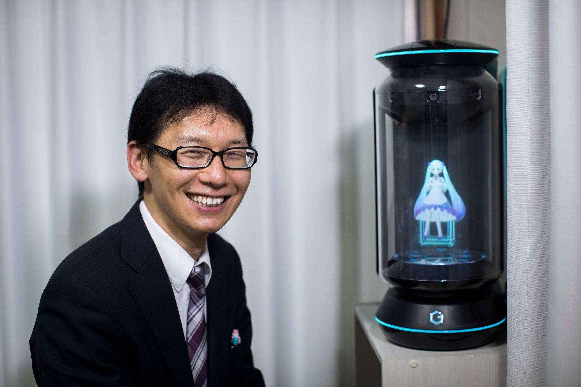 holograma-japones-2.jpeg