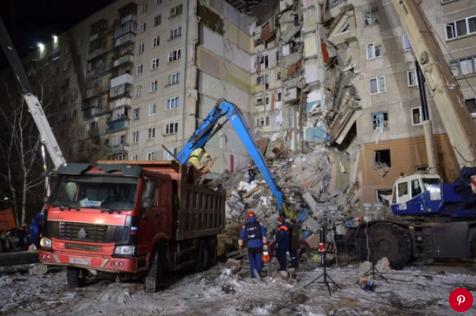 Building collapse in Magnitogorsk, Russia