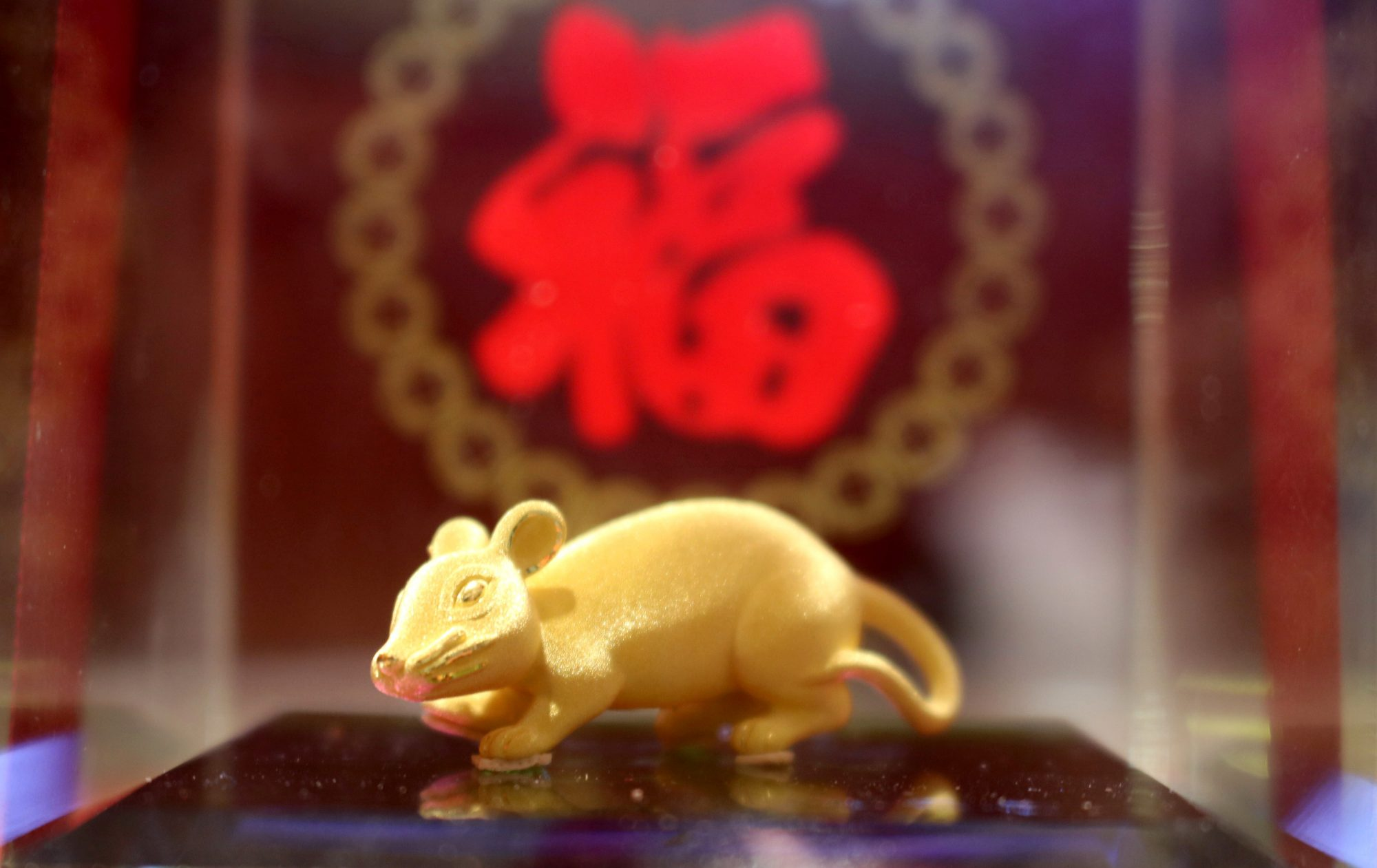 Rata de Metal, horóscopo chino, 2020