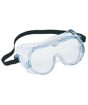 AO Safety general-purpose safety glasses