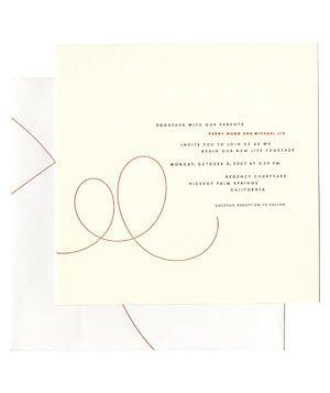 Blue Pool wedding invitation with simple squiggle