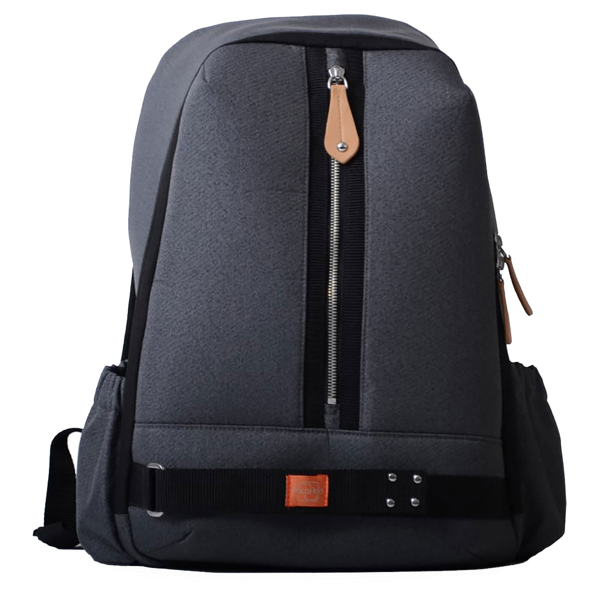 Picos Pack Diaper Backpack